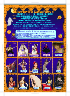 20161029halloweenprogram.JPG