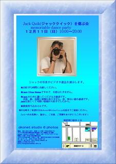 2016Jack2.JPG