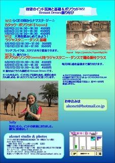 B51CD6A7-CD02-4544-932E-1449A6364B26.jpeg