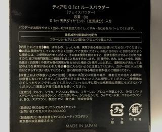 FBAC4EA4-6484-46F7-90E4-3A58C242E744.jpeg