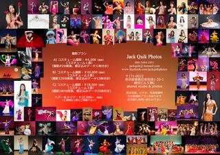 Photo-JQ-X.jpg