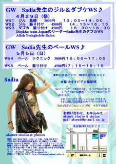 Sadia ws 2019 429.JPG