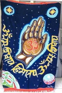 batik63.jpg
