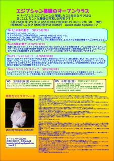 kasumiopenclass3.JPG