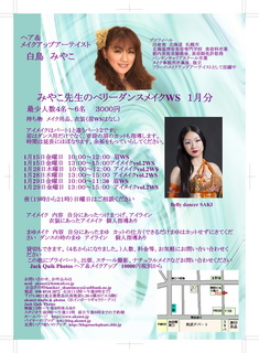 miyako20161.JPG