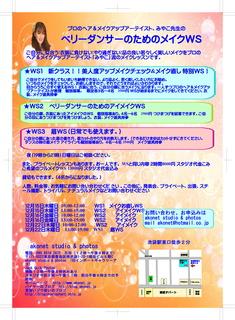miyako201612.JPG