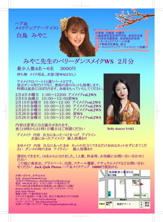miyako20162.JPG